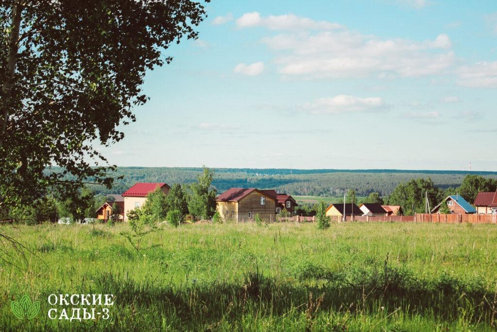 1 и 2 очередь поселка Окские сады давно застроены и обжиты