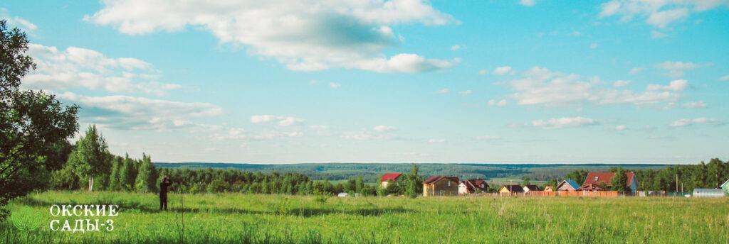 Участки с панорамным видом