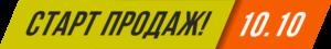 Окские Сады-4 (Хорошово)